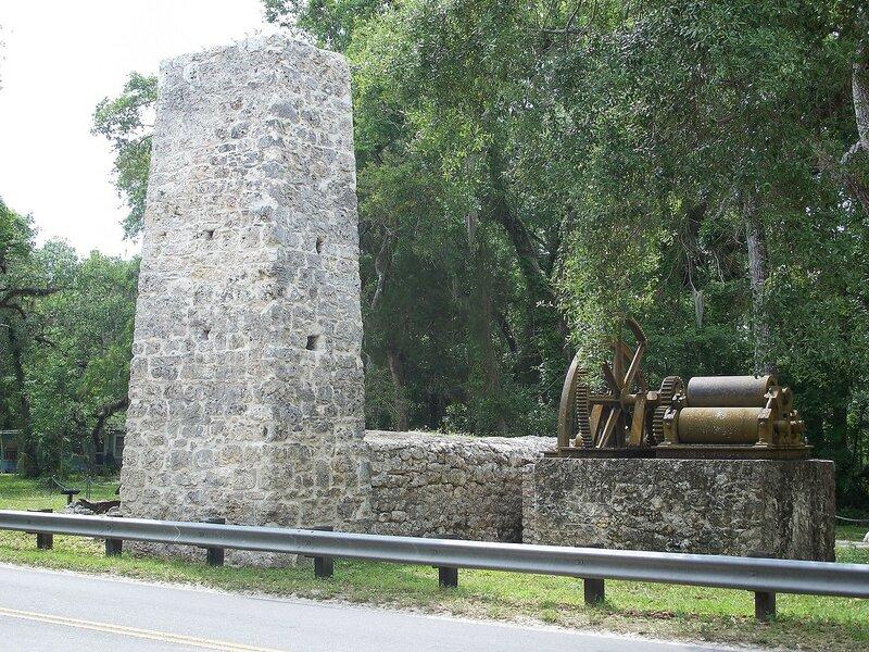 Yulee Sugar Mill Ruins State Historic Site.jpg
