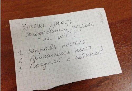 https://img-fotki.yandex.ru/get/15504/209277206.6/0_1282eb_7e628299_L.jpg