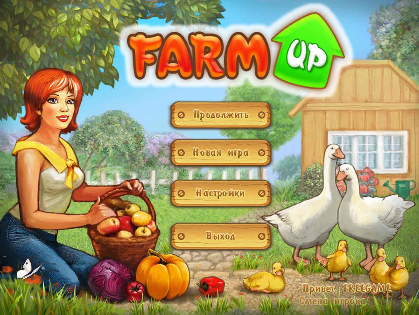 Ферма Джейн | Farm Up (Rus)