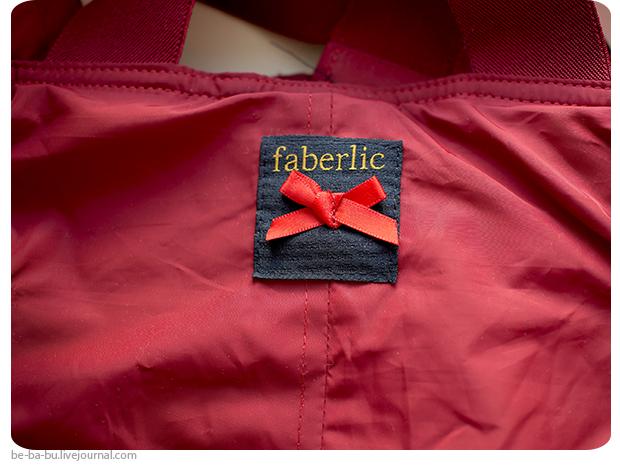 faberlic-удлиненная-куртка-утепленные-брюки-отзыв7.jpg