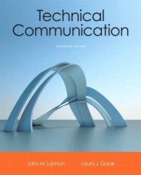Книга Technical Communication (13th Edition)