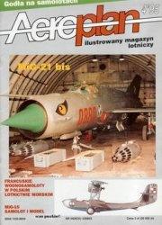 Журнал Aeroplan 1995-4