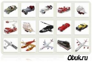 Журнал Техника. Бумажные модели от Canon (pdf)