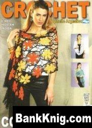 Журнал Mi Crochet №1 Diseno Argentino