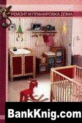 Книга Детская комната