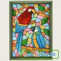 Книга 3D Paper Mosaic (Tropical Birds).