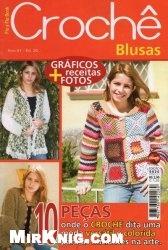 Журнал Fio a Fio Book №20 Croche Blusas