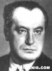 Книга Сборник произведений В.Катаева