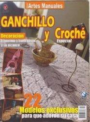 Журнал Ganchillo y Croche №8