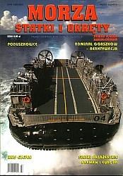 Журнал Morze Statki i Okrety 2004 No 02