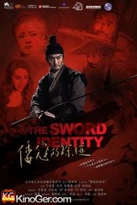 The Sword Identity (2011)