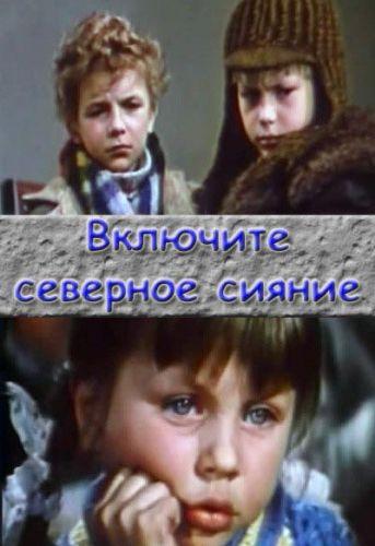 http//img-fotki.yandex.ru/get/15504/46965840.39/0_117d0b_a32505f0_orig.jpg