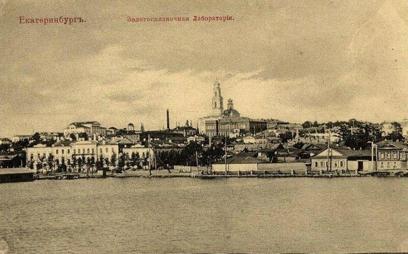 Ekaterinburg ot doma Nachal'nika Gornago Okruga 1912-1915.jpg