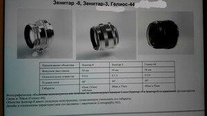 IMG_20140101_011545.jpg