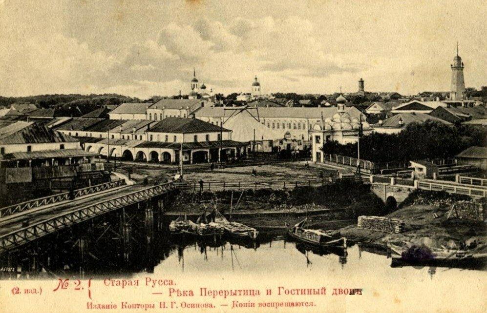 Река Перерытица и Гостиный двор