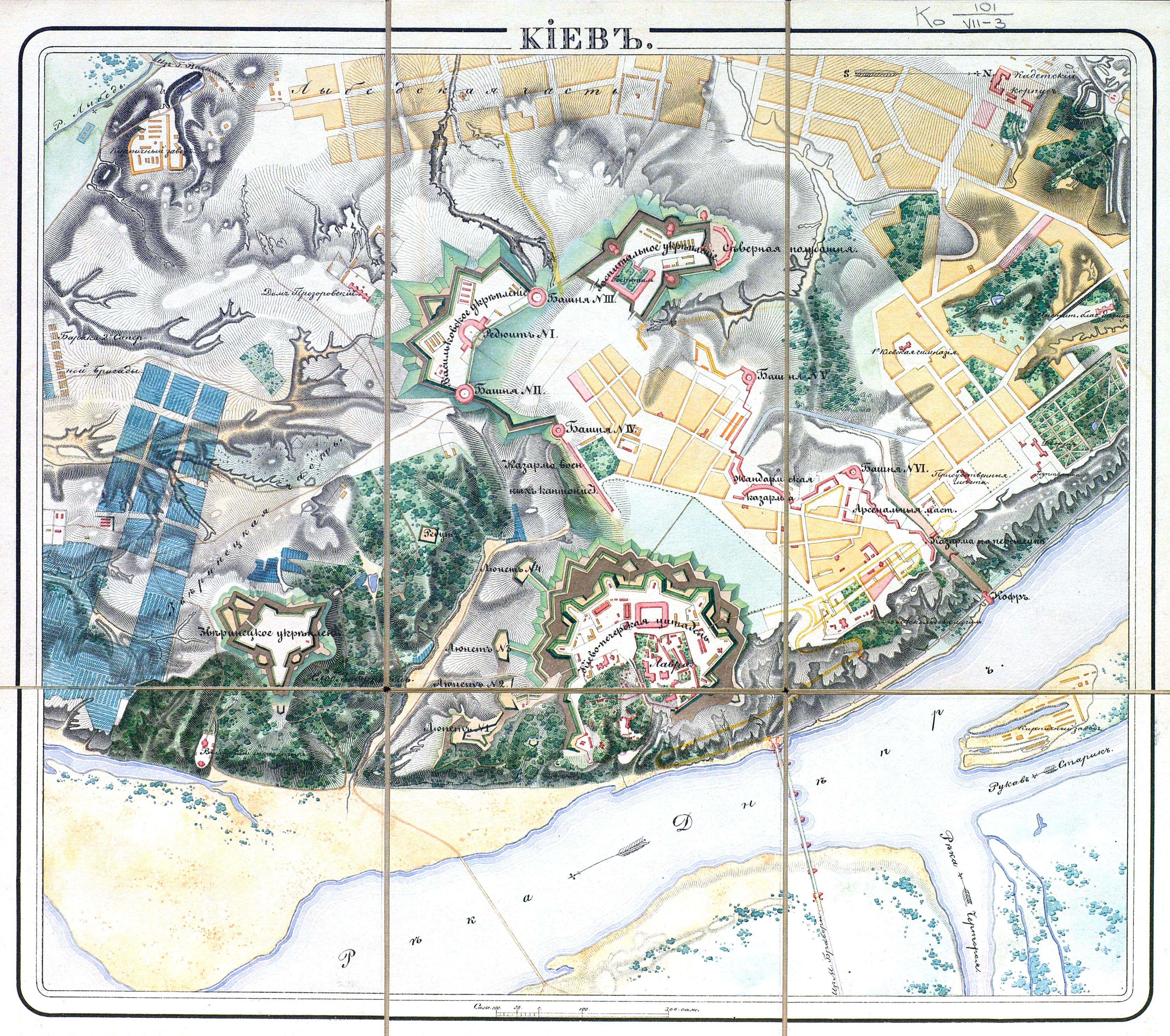 Киев, 1833