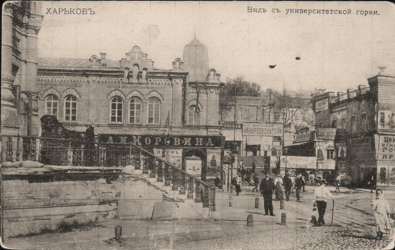 Вид на Университетскую горку с Сергиевской площади