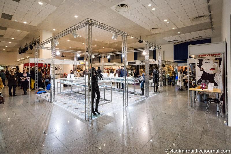 Выставка - От Винтажа до Наших дней - 20-23 ноября 2014
