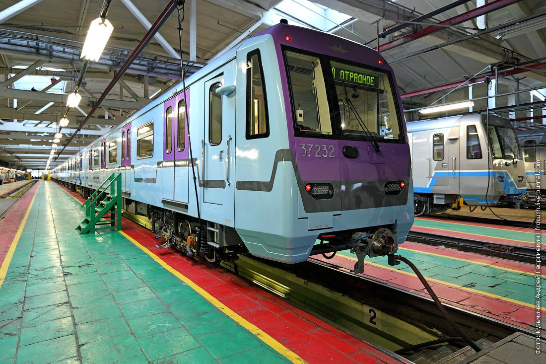 метропоезд 81-760А