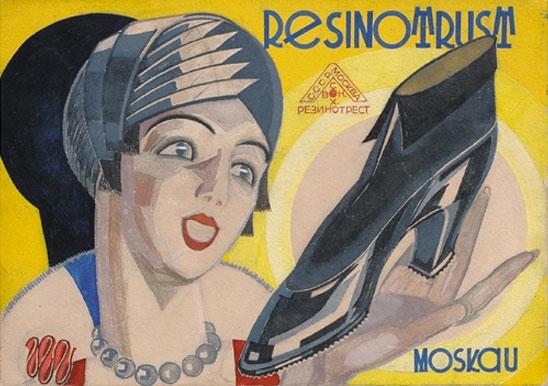 Resinotrust galoshes;  sketch for an ad by Vladimir Shtranikh, 1920s.jpg