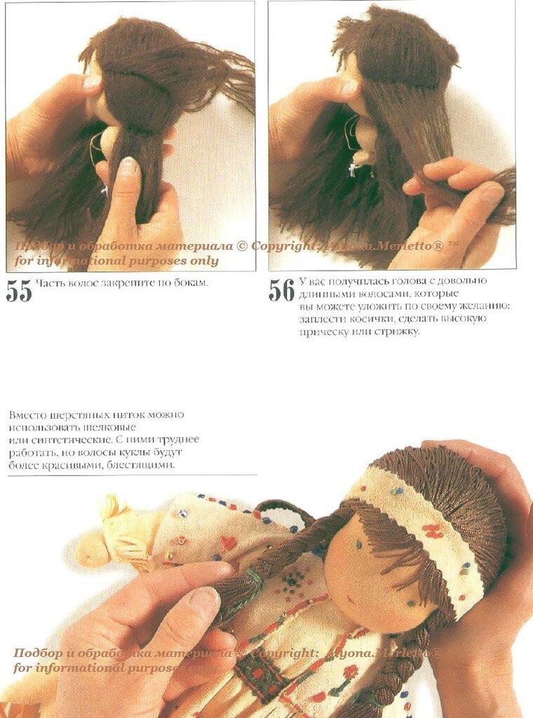 Как кукле сделать волосы из ниток видео