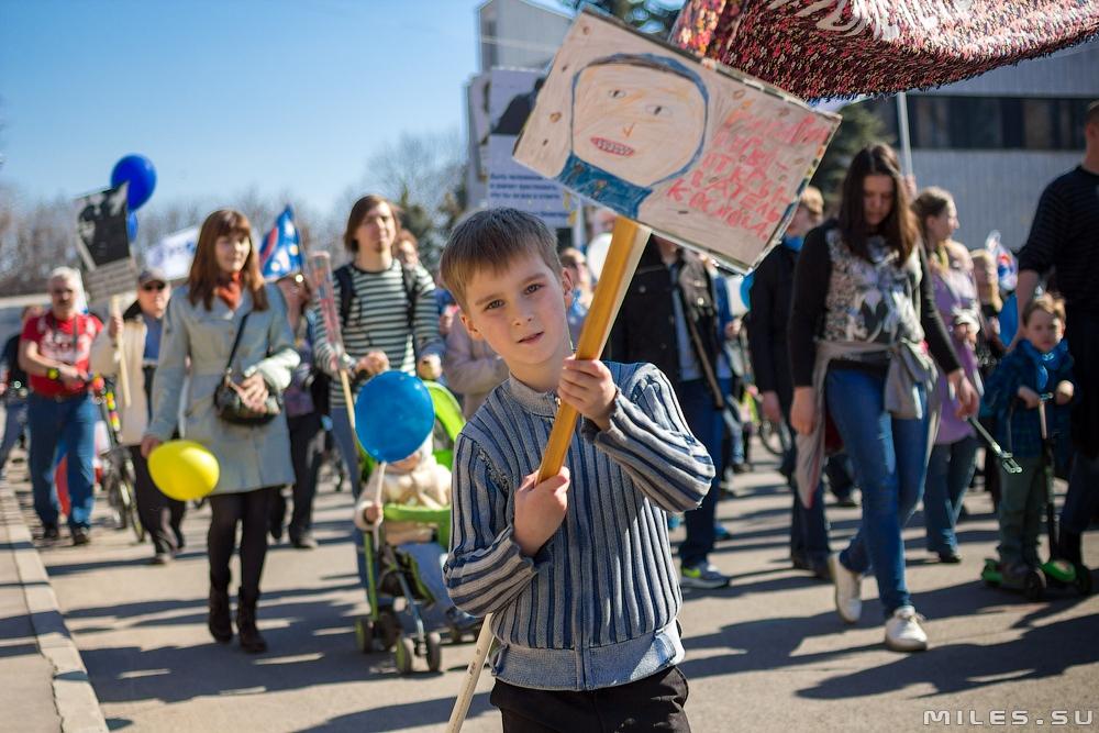 Фото: moskva.media