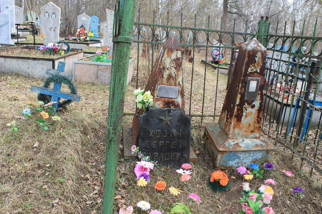 Старое кладбище