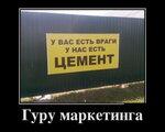 1417577530_20.jpg