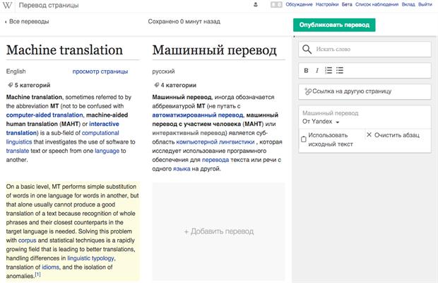 Near перевод с английского на русский язык