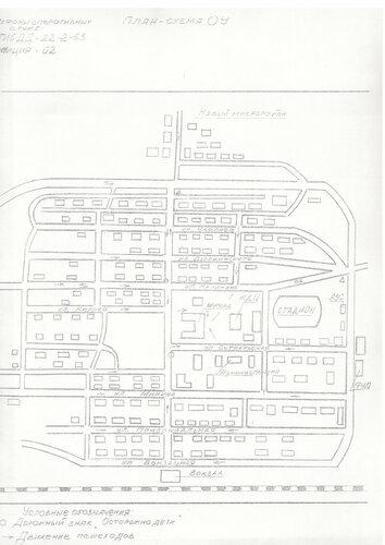 Схема безопасности маршрутов детей в школу.jpg
