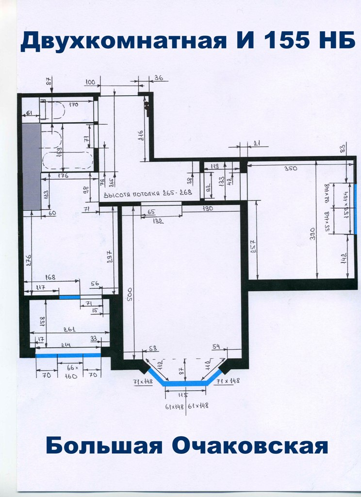 Перепланировка в 2-х комнатной квартире серии и155нб.