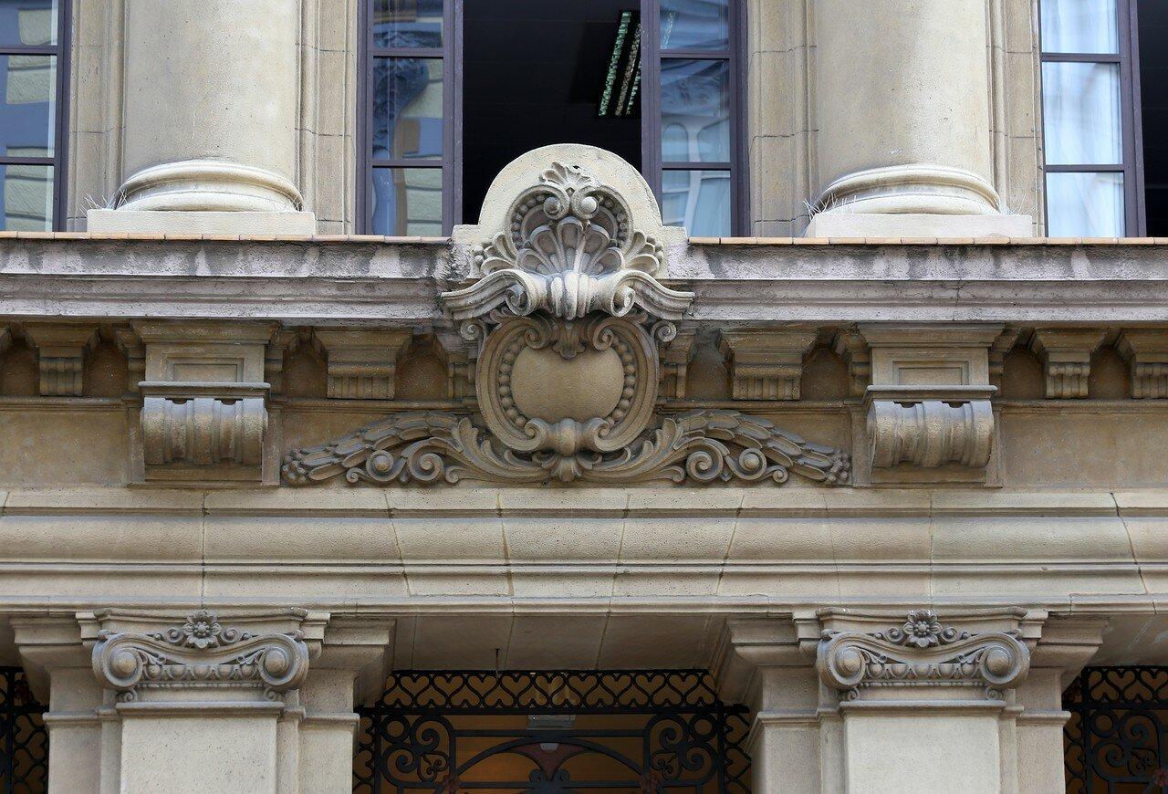 Бильбао. Школа коммерции Мигеля Унамуно  (I.E.S. Miguel de Unamuno)