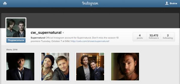Официальная страница сериала «Сверхъестественное» на Instagram
