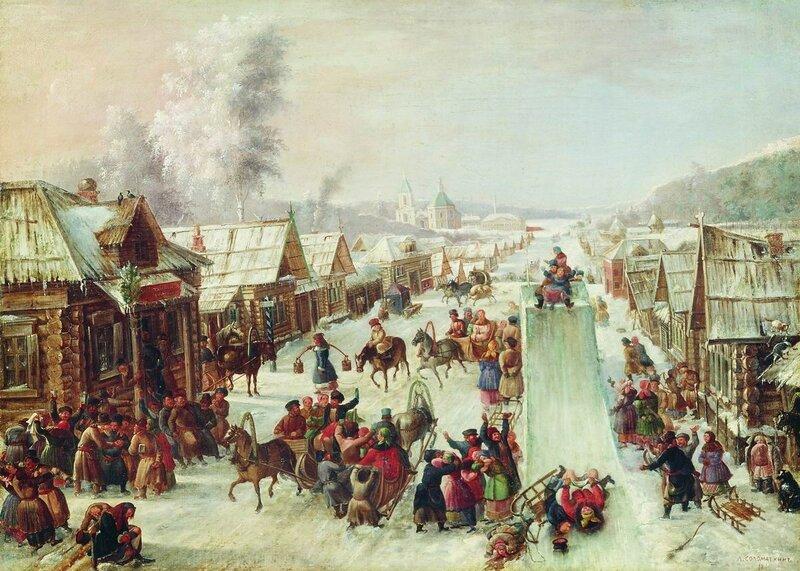 Катание с гор Леонид Соломаткин.jpg