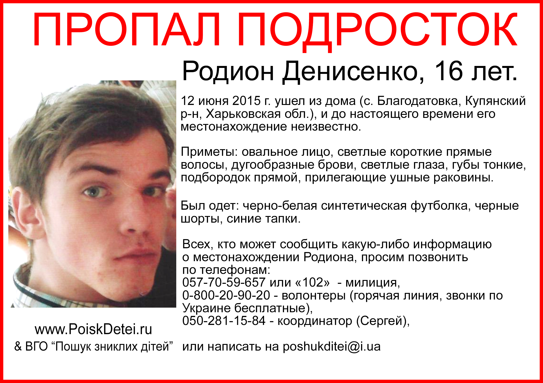 0_15d438_f04045f1_orig.jpg