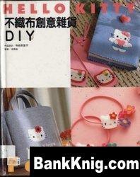 Hello Kitty Felt jpg 13,97Мб