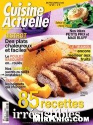 Журнал Cuisine Actuelle №261 2012