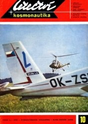 Журнал Letectvi + Kosmonautika 1972-10