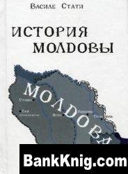 Книга История Молдовы