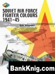 Книга Soviet Air Force Fighter Colours 1941-45