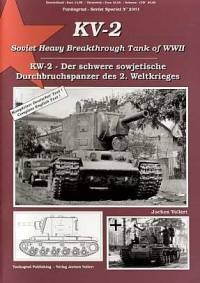 Книга Tankograd - Soviet Special . #2001. KV-2. Soviet Breakthrough Heavy tank of WWII