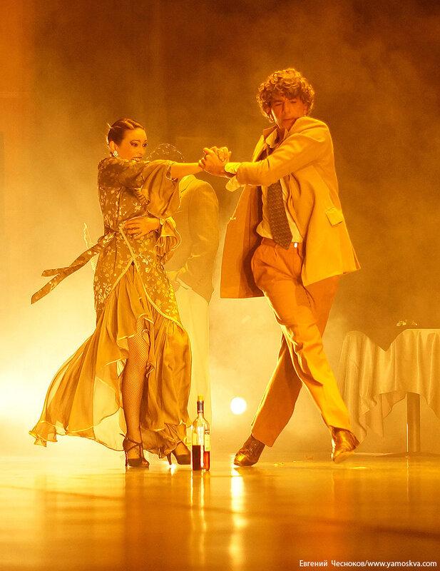 043. Мир. Аргентинское танго. 22.11.12.23...jpg