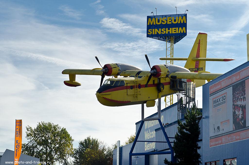 25. Самолет для тушения лесных пожаров Canadair CL-215
