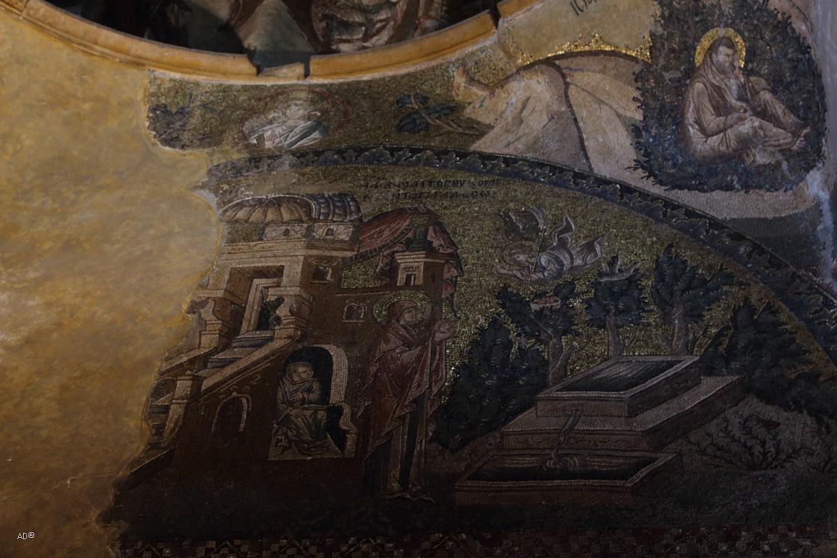 Стамбул 2015 - Музей Карие