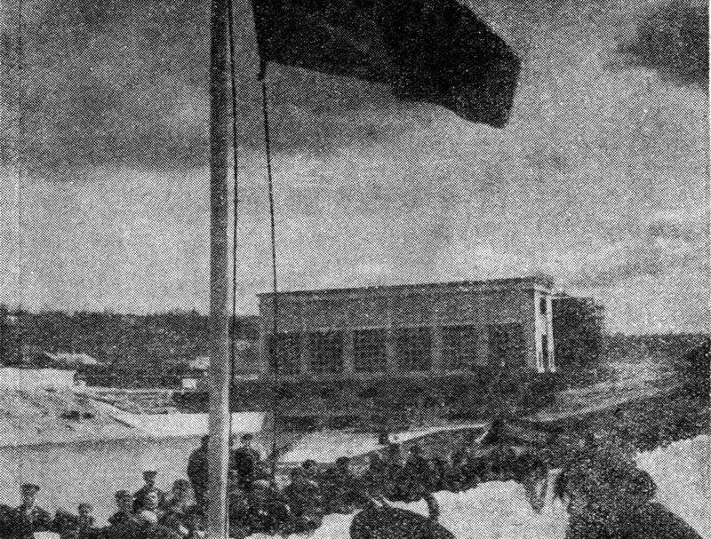 33 Шлюз №3 Насосная станция №183 Журнал 'Огонёк' 1937 №16-17 (20 июня). Фото П.Трошкина.jpg