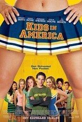 Американские детки