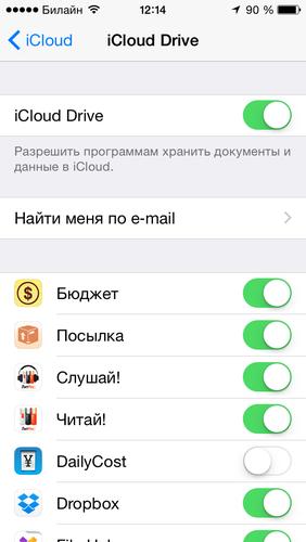 icloud drive +на iphone
