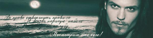 романтика морей и океанов