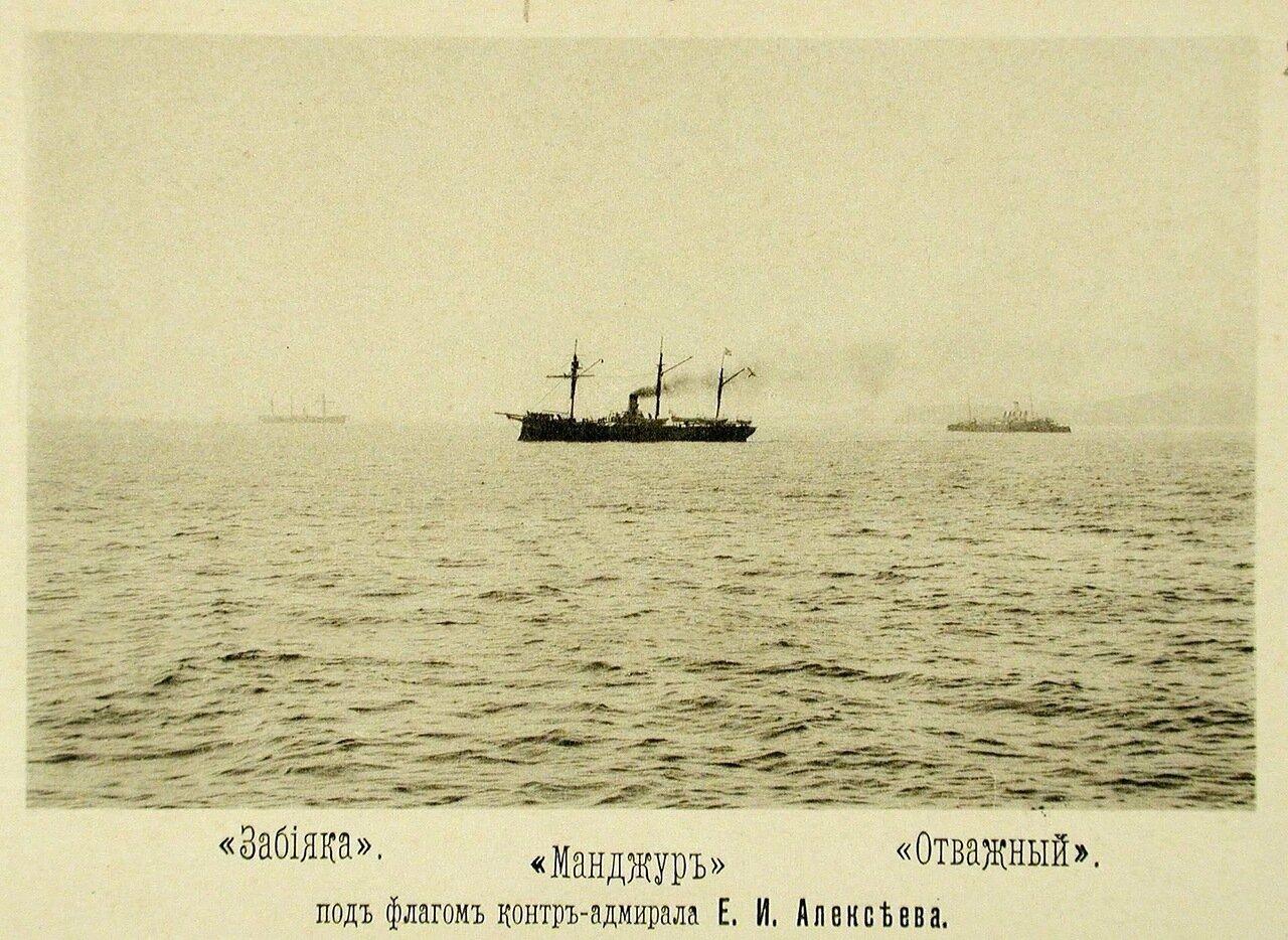 27. Суда соединенной эскадры на рейде (слева направо): крейсер II-го ранга Забияка, канонерские лодки Манджур (под флагом контр-адмирала Е.И.Алексеева) и Отважный. Чифу. 1 мая 1895