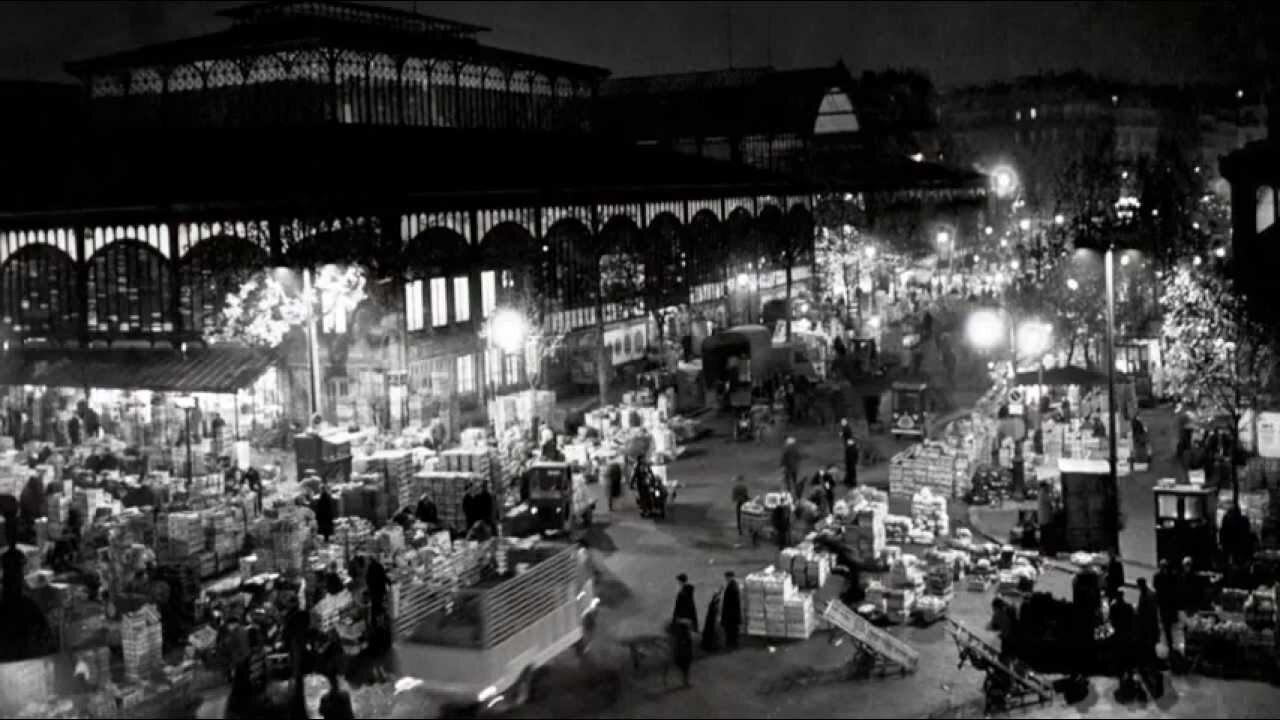 Ле-Аль ночью